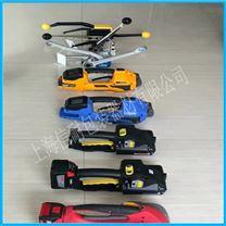 高拉力电动塑钢带电动打包机/电动捆扎机