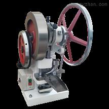 TDP-5STDP系列打片机
