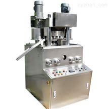 ZP-420-25D半自动泡腾片压片机