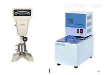 粘度计配恒温浴石油化工分析仪