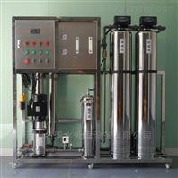 供应云南/昆明去离子水设备 反渗透装置厂家
