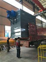 给湖南化工厂设计卧式生物质锅炉脉冲除尘器