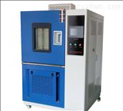 高低温箱,杭州供应商,厂家可定制产品