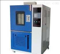 高低温试验箱,杭州厂家直营品牌,电子专用