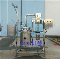 大蒜提取精油设备实验型植物精油提取机组