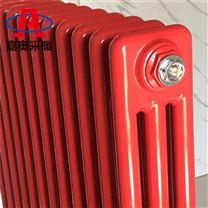 GZ308 A低碳钢制三柱型散热器厂家价格