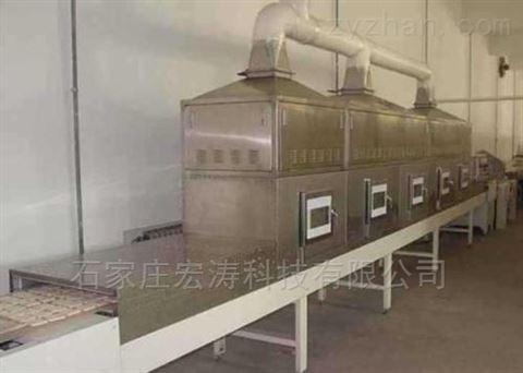 商用大型微波茶叶杀青烘干机