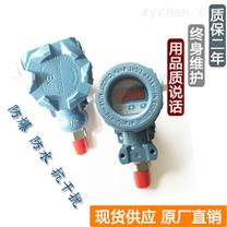 平度扩散硅传感器测锅炉蒸汽压力变送器
