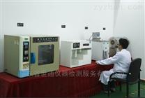 南通仪器仪表校验制药计量器具外校机构