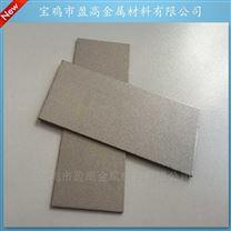 氢燃料电池多孔钛电极板,钛精滤片