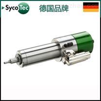 光纤连接器插芯内孔精密磨床高速电机主轴