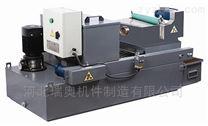 河北瑞奥生产纸带过滤机、