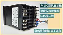 城阳卖螺钉热电偶温度传感器M6*1规格