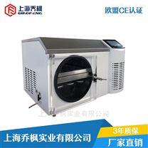 電加熱臺式原位冷凍干燥機
