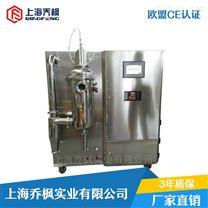 實驗室噴霧冷凍干燥機