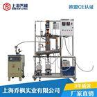 QFN-BML系列刮板薄膜蒸发器