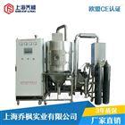 QFN-BL系列闭路循环低温喷雾干燥机