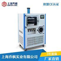 原位冷凍干燥機
