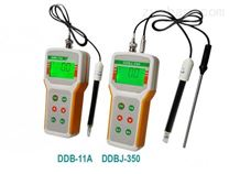 DDB-11A微机便携式电导率仪