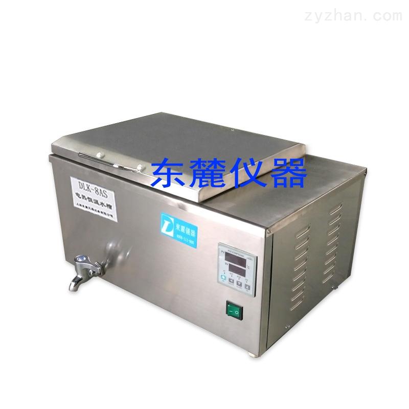 DLK-8AM电热恒温水浴锅