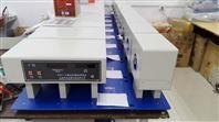 WGT-S透射率雾影仪透光率雾度检测仪