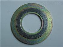 金属缠绕垫片厂家销售,包覆垫规格