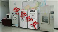 環氧乙烷滅菌柜 消毒鍋(美容院 寵物醫院)