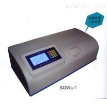 SGWzz-1自動旋光儀