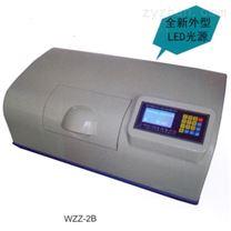 WZZ-2A2B自动旋光仪