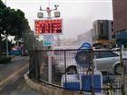 湖南河南OSEN-6C扬尘噪声在线监测系统