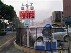 OSEN-YZ湖南株洲过环评扬尘噪声在线监测系统