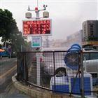 OSEN-YZ東莞市建設施工揚塵粉塵在線監控系統