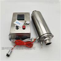 卫生级5英寸 10英寸电加热呼吸阀、呼吸器