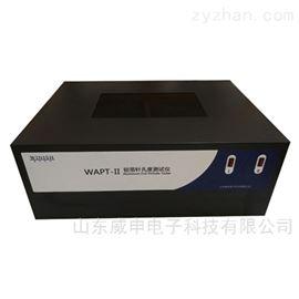 WAPT-II铝箔针孔度观察台