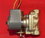 常开高压电磁阀DZF-14