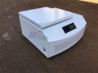 台式低速冷冻离心机TDL5M结构特点