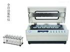 CYNS-12全自动样品浓缩仪参数按键设置