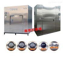 供應箱式微波真空干燥機優質廠家