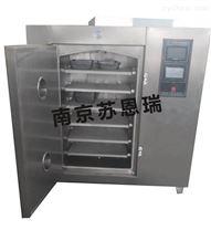 供應非標微波真空干燥機優選南京蘇恩瑞