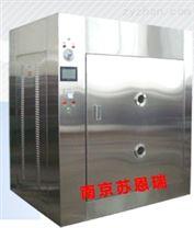 專業非標定制微波真空干燥機南京蘇恩瑞
