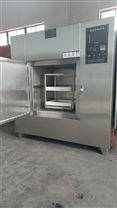 北京微波真空干燥機優質廠家