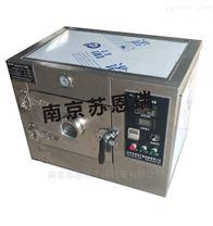 实验室用小型臭氧发生器厂家/价格