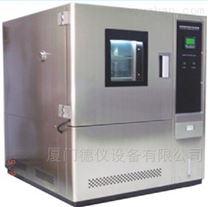 高低溫實驗箱