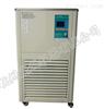 DHJF-8005-低温反应浴