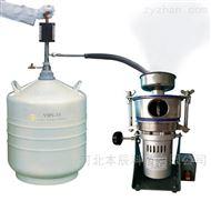 塑料液氮低温粉碎机DC3-1