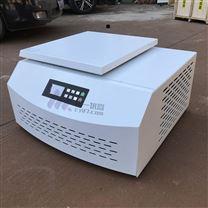 高速冷凍離心機TGL-16M角轉子規格6×50ml