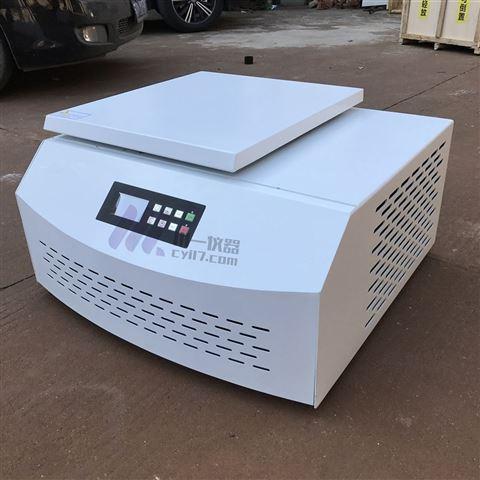 四川高速冷冻离心机TGL-20M应用范围