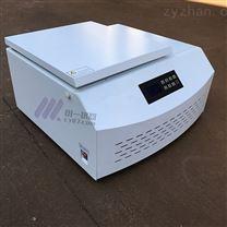 廣西高速冷凍離心機TGL-20M轉子容量6×50ml