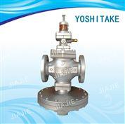 供应YOSHITAKEGP2000先导膜片式减压阀