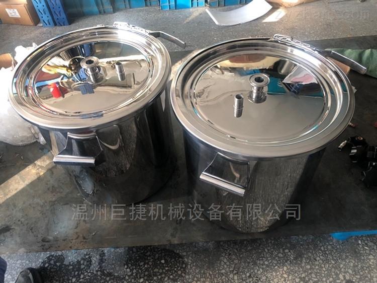 不銹鋼卡箍牛奶桶密封桶發酵桶集非標可定做